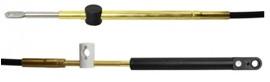 Schaltzug C5 Ultraflex Kabeldurchmesser 7 mm