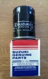 Ölfilter für Suzuki Außenborder 70-115 PS Suzuki Genuine Part 16510-61A21-0000