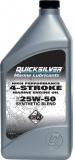 Quicksilver Verado-Öl  25W-50 8M0096256  1Liter