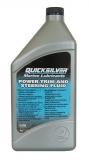 Quicksilver Hydrauliköl und Powertrimm Öl 946ml