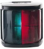 2 Farben Laterne 25W 2 x 112,5° Schwarzes Gehäuse BSH zugelassen