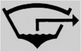 Schalterwippe 07 - Bilgepumpe